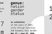 """President's Club Exhibition """"Genus: Nation Gender Status"""""""