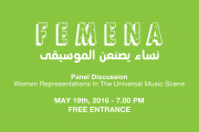 Femena - Women representations in the universal music scene - نساء يصنعن الموسيقى