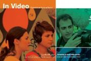 In Video Palestine - Syria – Beirut