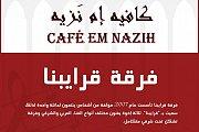 Arayebna band live at Cafe Em Nazih