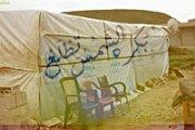 SHAMS Free Market-سوق شمس المجاني