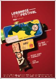 Lebanese Film Festival 2016