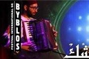 Opera Hishik Bishik at Byblos International Festival 2016