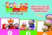 Dim Dam Doum: L'anniversaire
