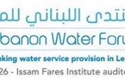 Rethinking Water Service Provision in Lebanon