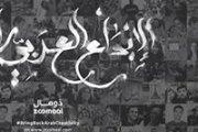 Zoomaal Meetup in Lebanon | Crowdfunding for Social Good