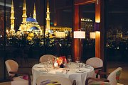 Elegant Traditional Iftars at Indigo on the Roof