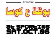 THIS SATURDAY at SPORTING: C U NXT SAT brings BOUZA 3A KOUSSA with JADE / TM / KITCHEN CROWD