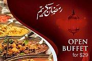 Open Buffet at Nineteen Restaurant