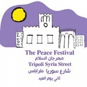 The Peace Festival - Tripoli