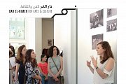 Curator's Tours   At the Seams