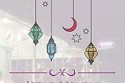 Ramadan at éCafé Sursock