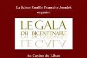 Le Gala du Bicentenaire de La Sainte Famille Francaise Jounieh