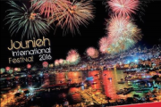 Jounieh Festival Fireworks Night 2016 - Part of Jounieh International Festival 2016