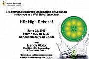 HR: High Refresh