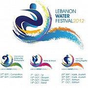 Lebanon Water Festival 2012