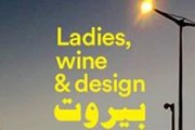 Ladies, Wine & Design Beirut - with Joumana Mattar