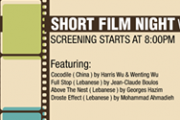 Short Film Night at Aleph B