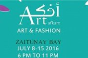 Afkart Zaitunay Bay Exhibition 2016