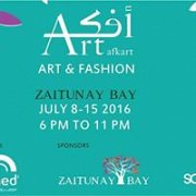 Afkart Zaitunay Bay Exhibition 2016