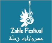 Zahle Festival 2016 - Full Program