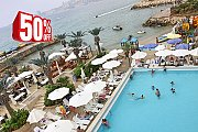 Morning Fiesta at Lamedina Beach Resort Jounieh