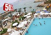 Morning Fiesta at Lamedina Beach Resort Jounieh