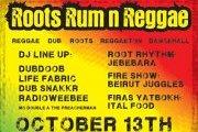 ROOTS RUM N REGGAE
