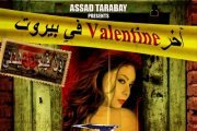 My Last Valentine In Beirut- Movie Premiere