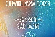 Star Gazing at Chebanieh