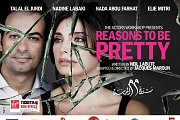 """Reasons to be Pretty"" - A play by the Actors Workshop, Beirut with Nadine Labaki, Talal El Jurdi , Nada Abou Farhat , Elie Mitri"