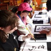 Discover Japanese Culture