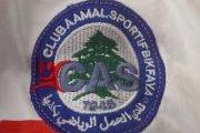 Lebanese Futsal Championship