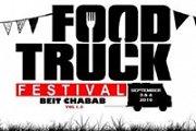 Food Truck Festival 2016 - Vol 1.0