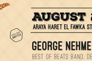 Araya Beer Festival