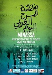 MINASSA | منصّة - Rencontres autour du théâtre arabe d'aujourd'hui