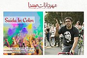 Saida in Color at Sidon International Festival 2016