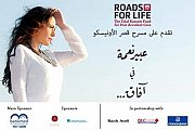 Roads for Life Concert by Abeer Nehme
