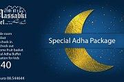 Adha Weekend in Massabki Hotel