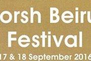 Horsh Beirut Festival