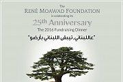 René Moawad Foundation - RMF Fundraising Dinner