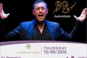 Kadim Al Saher Live Concert at Casino Du Liban
