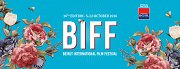 Beirut International Film Festival 2016 - BIFF
