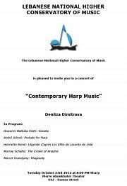 Contemporary Harp Music with Denitza Dimitrova