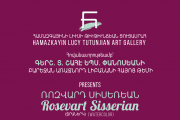 Rosevart Sisserian - Art Exhibition