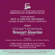 Rosevart Sisserian - Art Exhibition