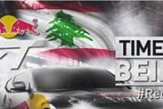 Red Bull Car Park Drift Lebanon 2016