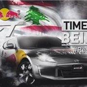 Red Bull Car Park Drift Lebanon 2016
