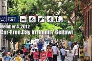DISCOVER Rmeil / Geitawi by Achrafieh 2020