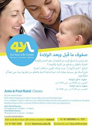 Free Ante & Post Natal Classes @ 4YL Center